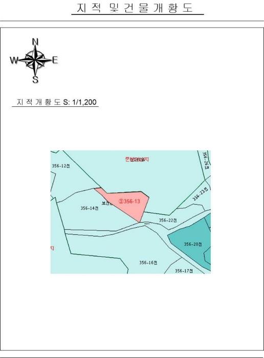 2020타경56418[1]