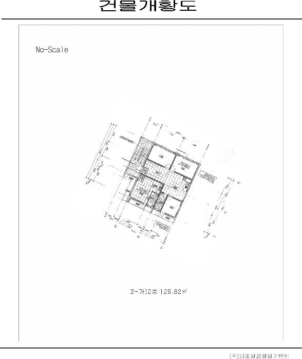 2021타경146[1]