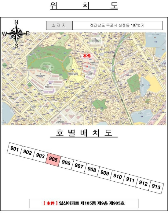 2021타경50349[1]