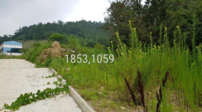2018타경2261[1]