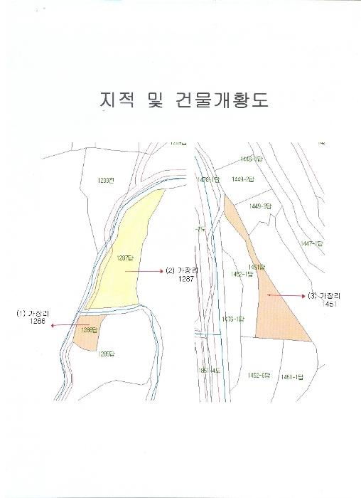 2019타경8105[3]