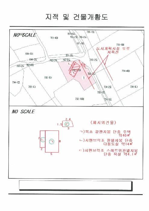 2020타경169[1]