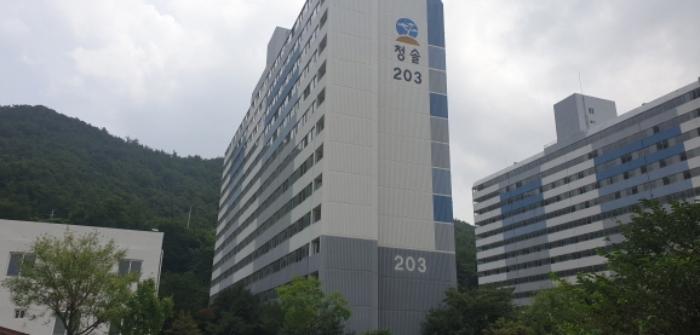 2020타경5355[2]