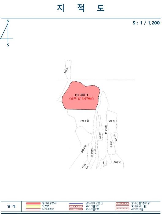 2020타경5645[1]