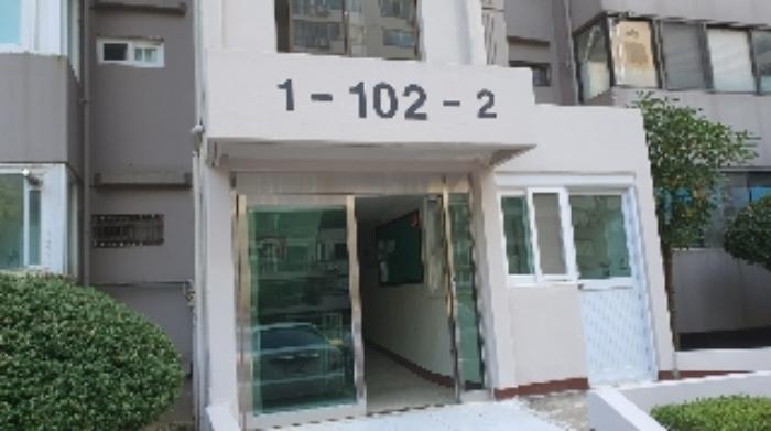 2020타경6280[1]