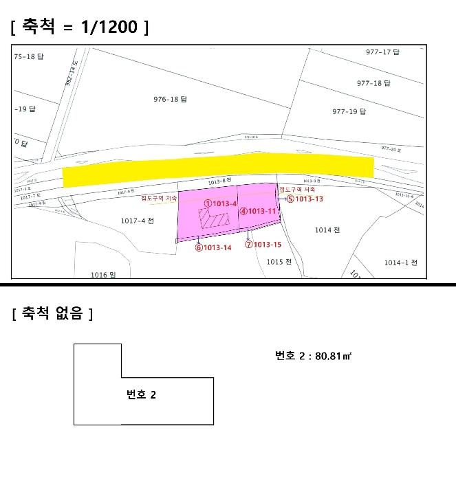 2020타경7153[1]