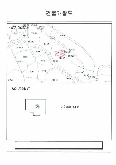 2020타경50034[1]