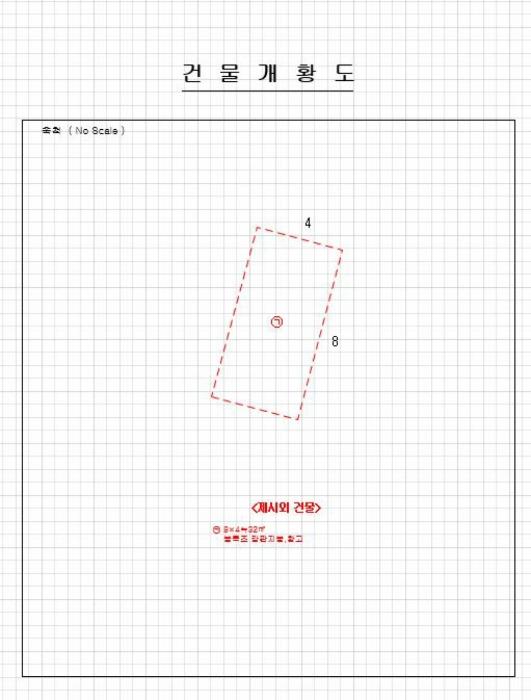 2020타경56087[1]