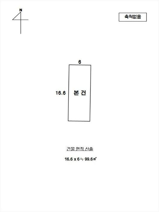 2020타경56636[1]