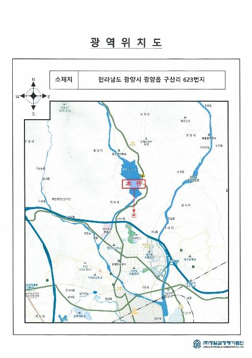 2020타경57974[1]