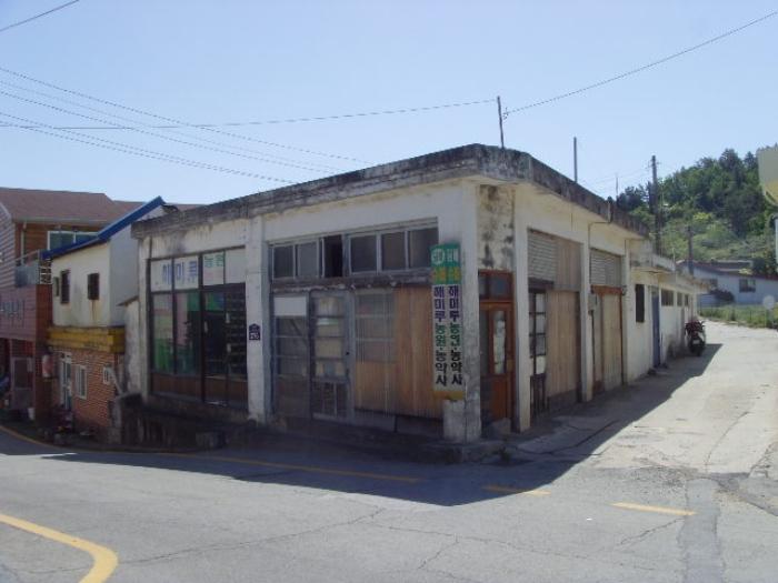 2020타경1394[1]