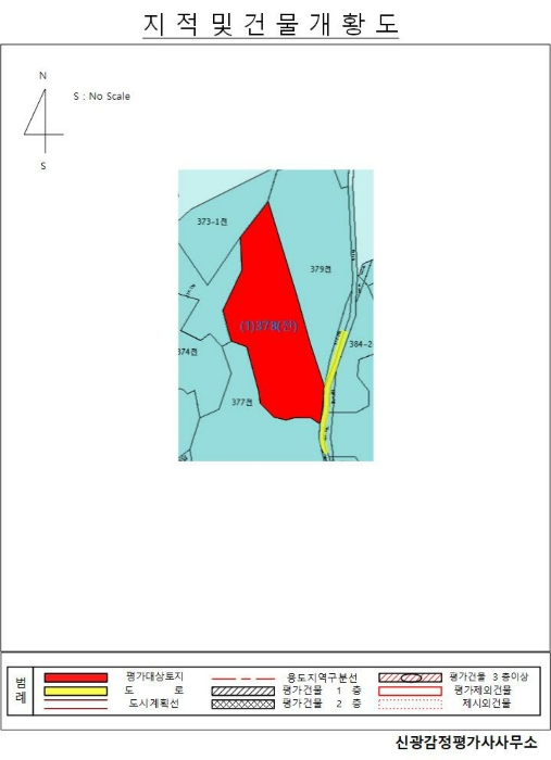 2020타경1745[5]