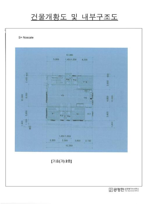 2020타경4423[1]