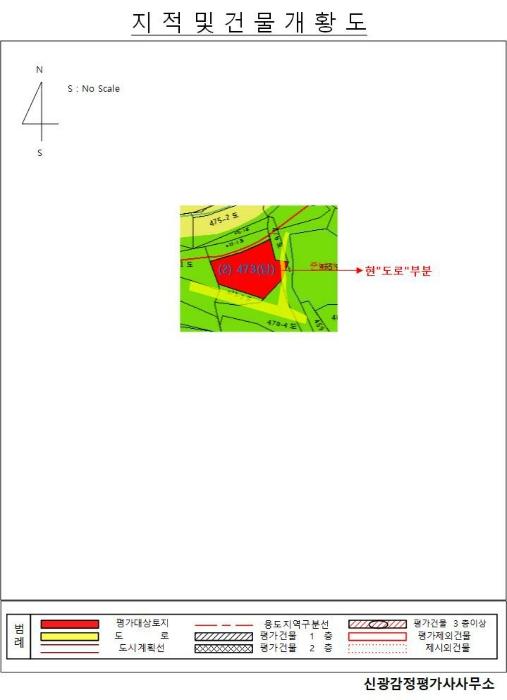 2020타경52460[1]