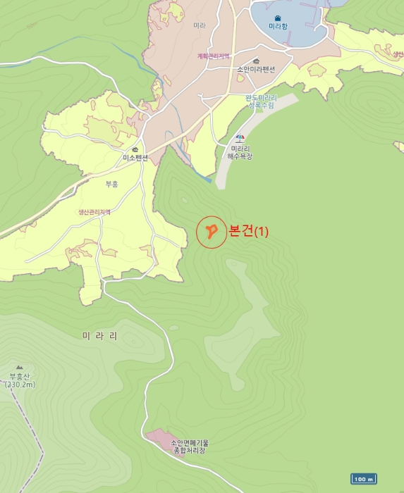 2020타경52521[1]