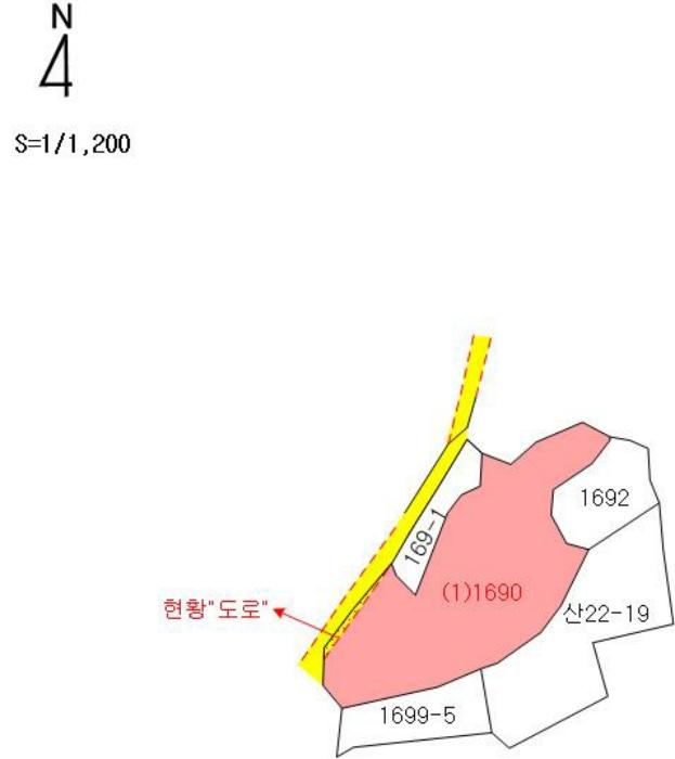 2020타경211[1]