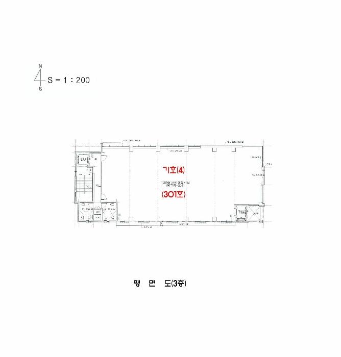 2020타경6523[3]