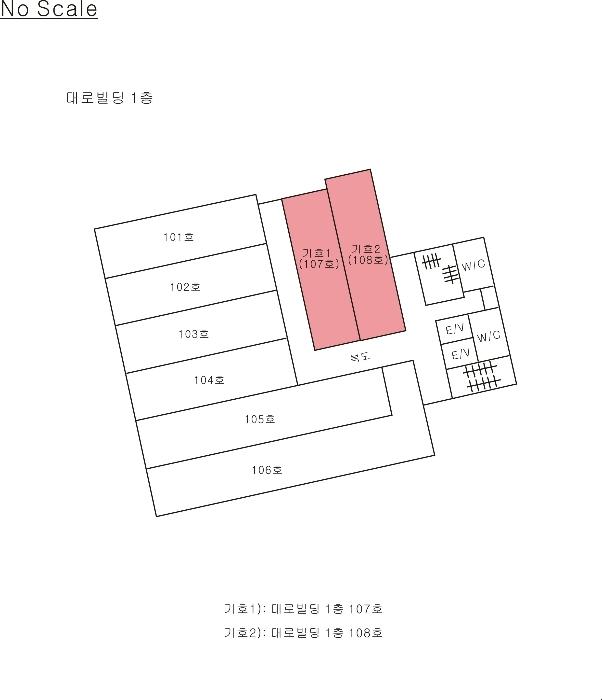 2020타경7380[2]