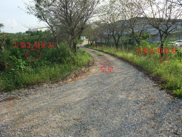 2020타경7458[2]