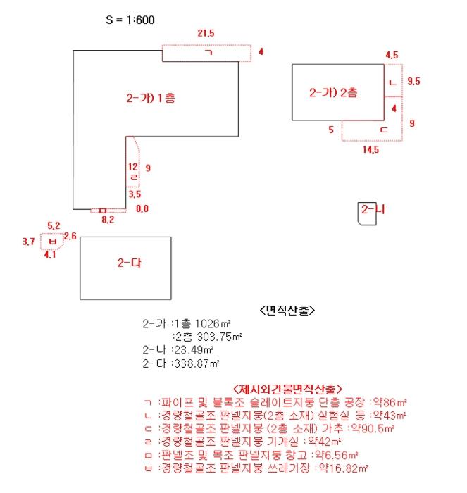 2020타경7816[1]
