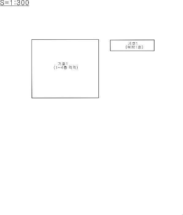 2020타경8031[1]