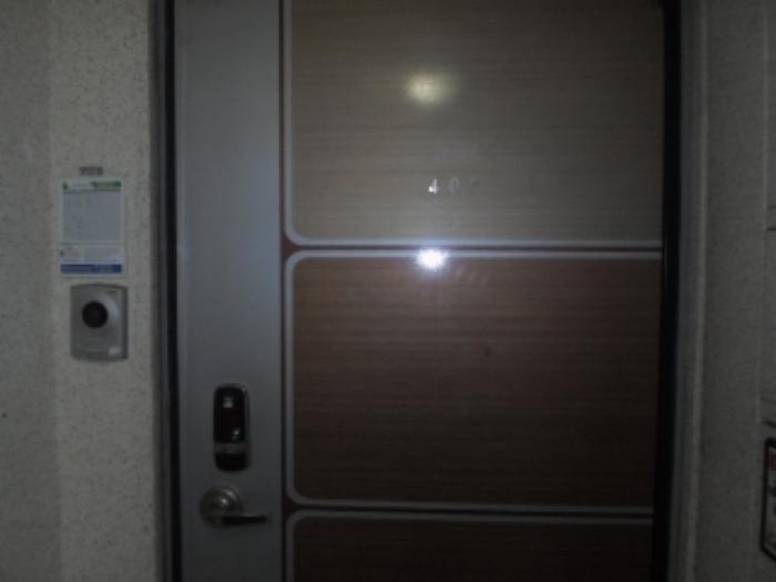 2020타경30663[1]