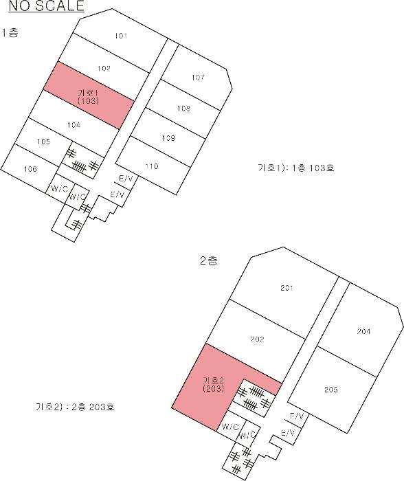 2020타경32300[1]