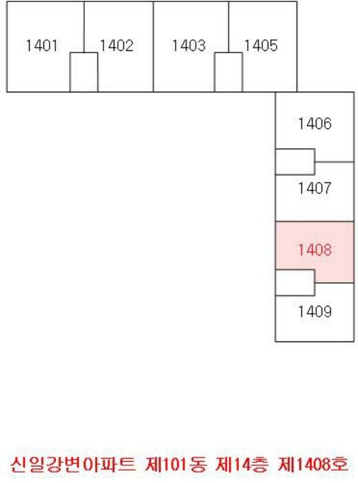 2020타경35231[1]