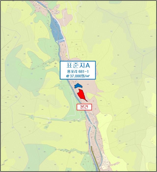 2020타경35507[1]