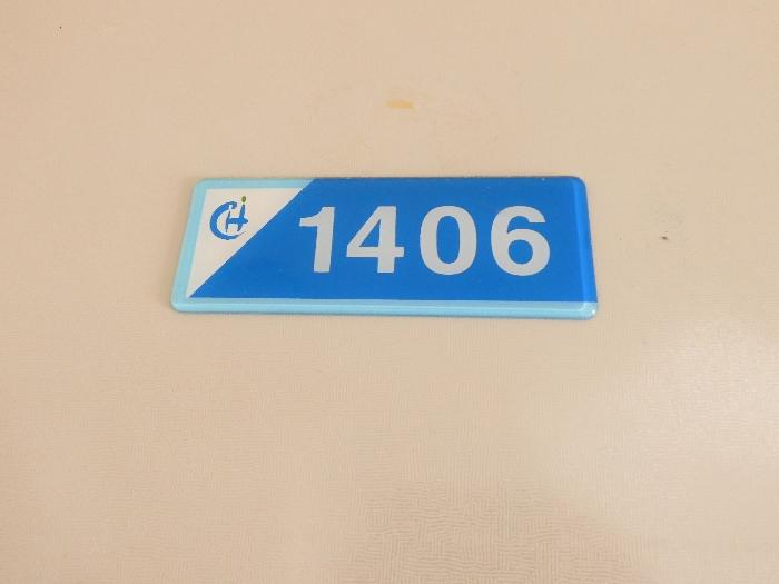 2021타경300[1]