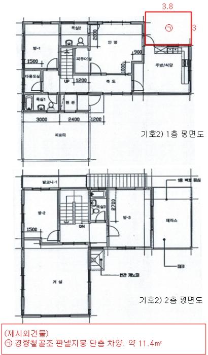 2021타경1228[1]