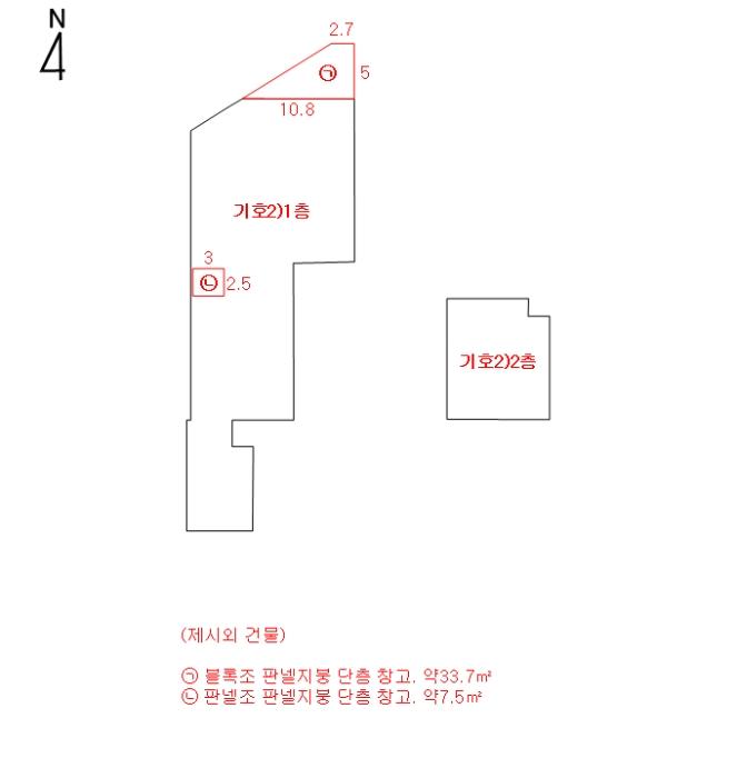 2021타경2009[1]