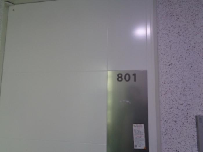 2021타경31021[1]