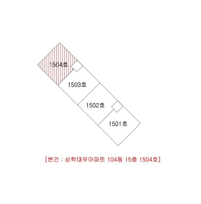 2019타경7158[1]