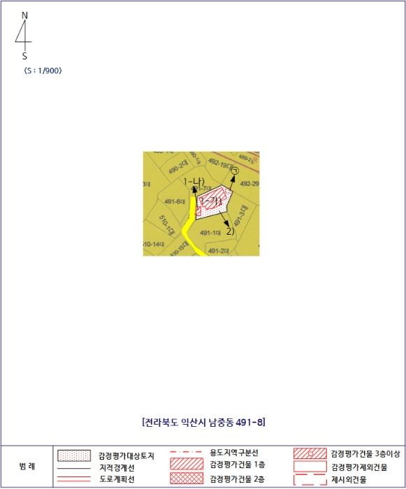 2020타경47[1]
