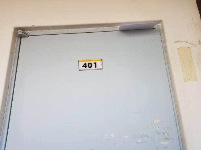 2020타경788[1]