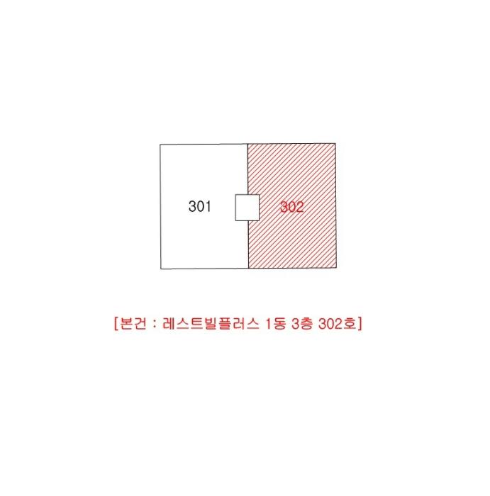 2020타경993[1]