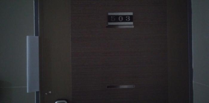 2020타경1583[3]