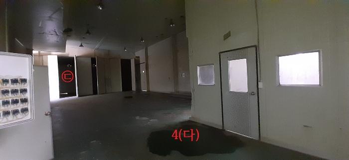2020타경2586[1]