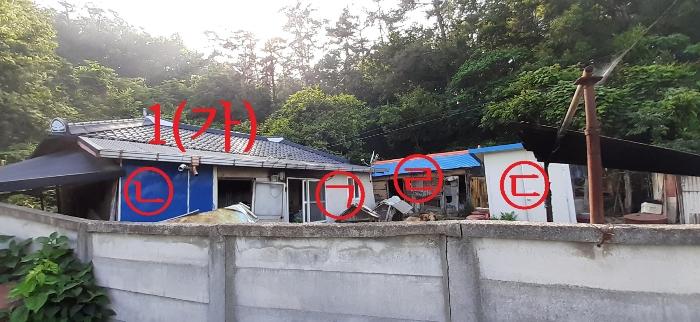2020타경3626[1]