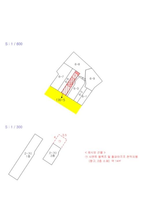 2020타경4476[1]