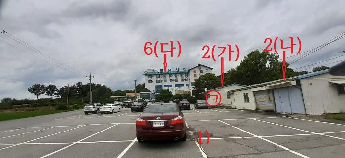 2020타경4537[2]