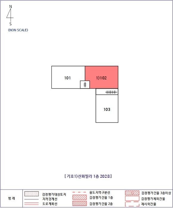 2020타경4780[1]