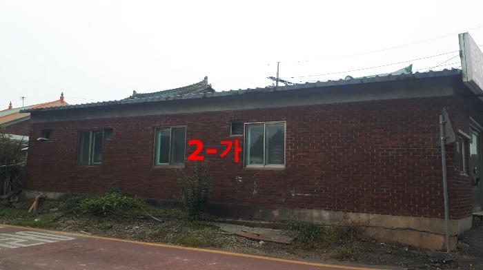 2020타경5738[1]
