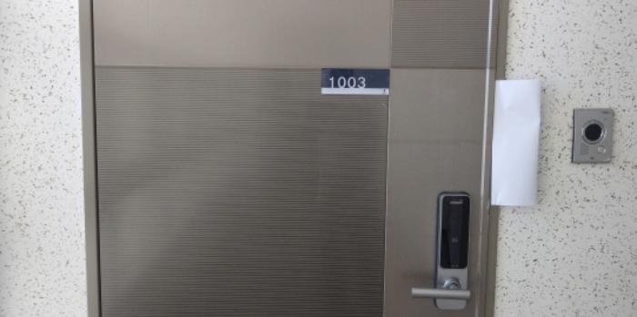 2020타경21082[1]