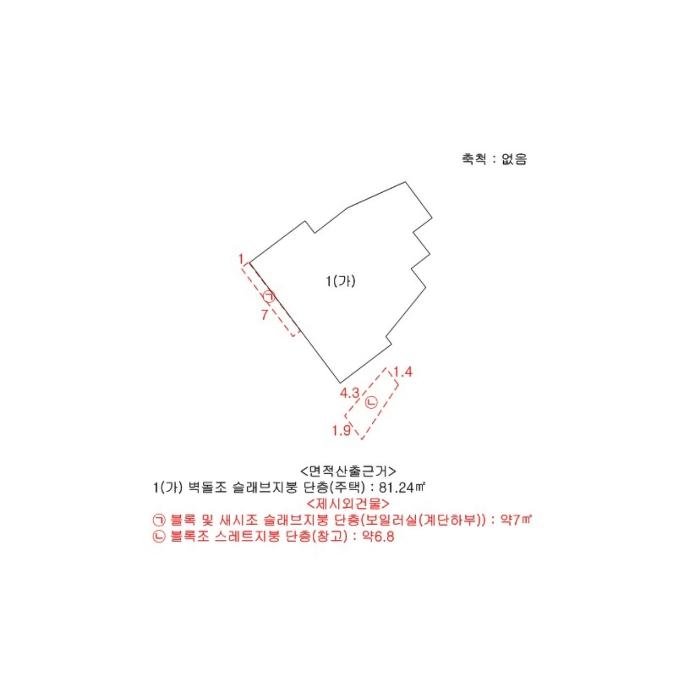 2020타경21556[1]
