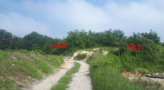 2020타경22290[1]