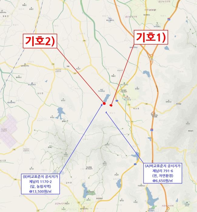 2021타경211[1]