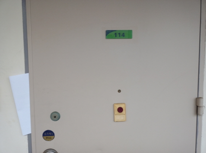 2021타경464[1]