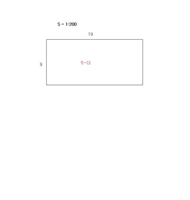 2019타경4305[5]
